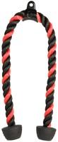 Harbinger Tricep Rope 36-1