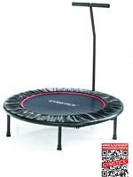 Gymstick Opklapbare Fitness Trampoline - Met Trainingsvideos - Demo Model-1