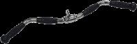 Body-Solid Progrip Revolving Curl Bar-1