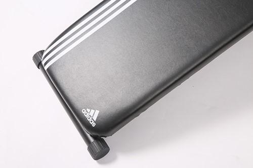 Adidas Essential Ab Board-3
