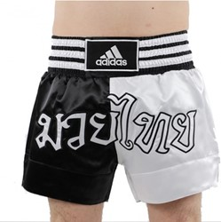 Adidas Thaiboks Short Half Zwart Wit