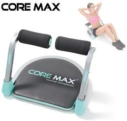 Core Max Fitness Trainer