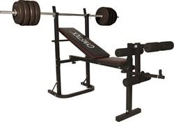 Gymstick Halterbank Met 40kg Gewichten - Showroommodel