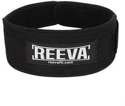 Reeva Neopreen Lifting Belt - Halterriem